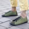 Kép 1/2 - GITA bohemian KÉTSZÍNŰ OLÍVA kézműves bőr cipő